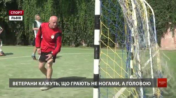 У Львові ветерани зіграли у міні-футбол