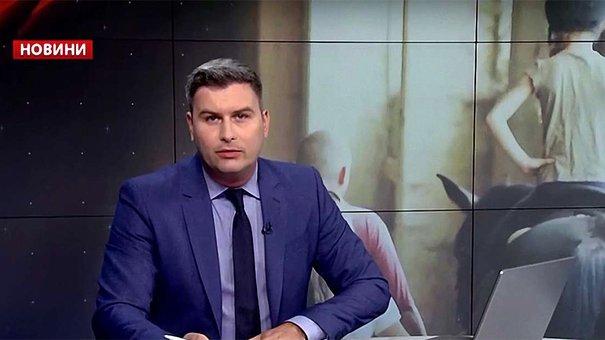 Головні новини Львова за 28 серпня