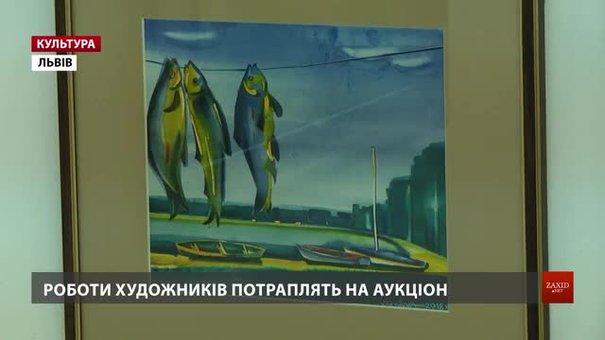 Два десятки митців показали у Львові підсумки пленеру імені Володимира Патика