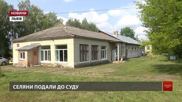 Вперше громаді вдалося через суд відвоювати школу, яку місцеві депутати хотіли закрити