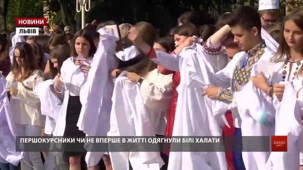 У Львівському медуніверситеті відбулася посвята студентів-першокурсників