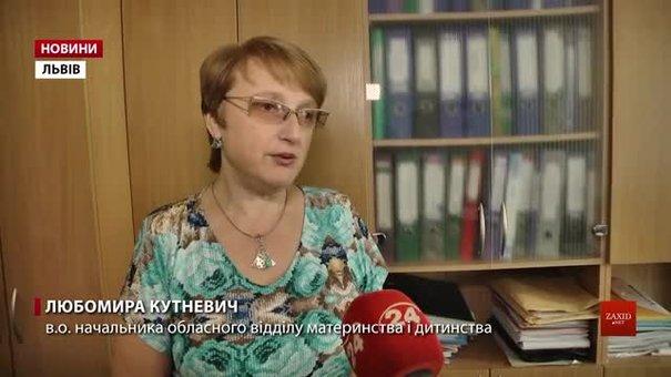 На Львівщині бейбі-бокси пообіцяли видавати з 15 вересня