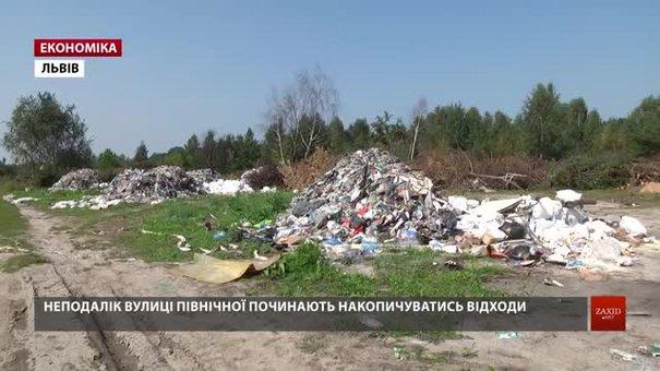 У Львові обіцяють цілодобово моніторити в'їзд сміттєвозів на перевантажувальну станцію