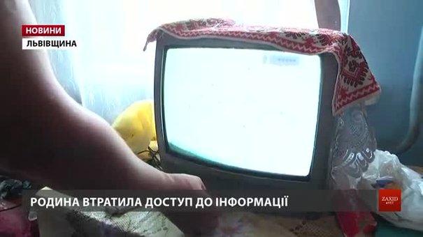 Мешканці гірських районів Львівщини будуть змушені перейти на супутникове телебачення