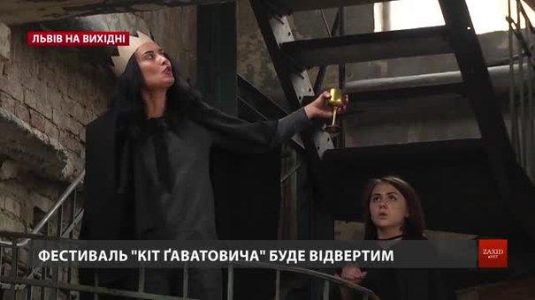 Культурні події у Львові на вихідні 8-9 вересня