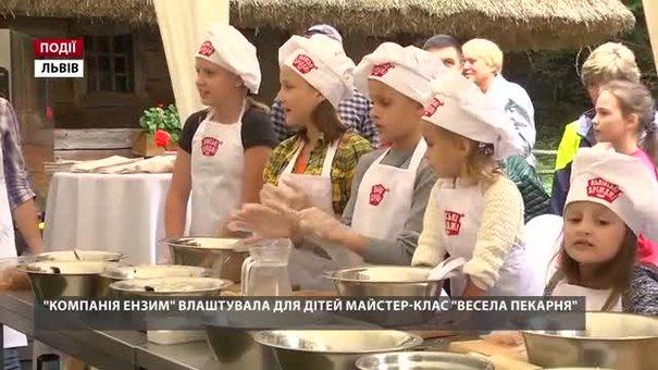 «Компанія Ензим» влаштувала для дітей майстер-клас «Весела пекарня»