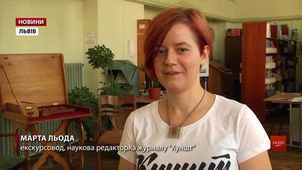 У межах Форуму видавців у Львові проведуть екскурсію місцями наукових відкриттів