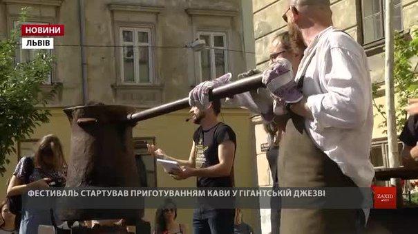 У Львові з пригощання кавою з 20-літрової джезви розпочався XII Фестиваль Кави