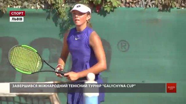 На міжнародному тенісному турнірі у Львові перемогли Анастасія Скорупська і В'ячеслав Бєлінський