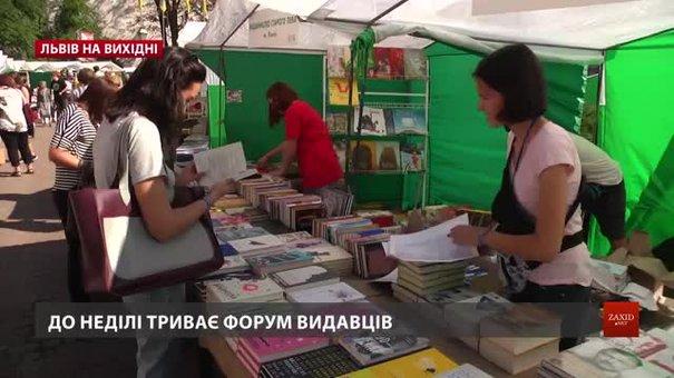 Культурні події у Львові на вихідні 22-23 вересня