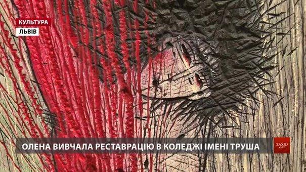 Львівська мисткиня запрошує на виставку шкрябаних ікон «Шнурки любові»