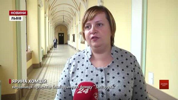 Возз'єднати родини українських заробітчан в Італії стане простіше