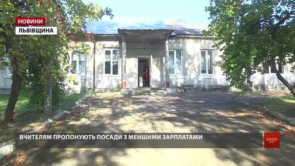 Керівництво ОТГ не визнає існування школи в селі Лютовиська на Старосамбірщині