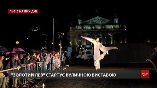 Культурні події у Львові на вихідні 29-30 вересня