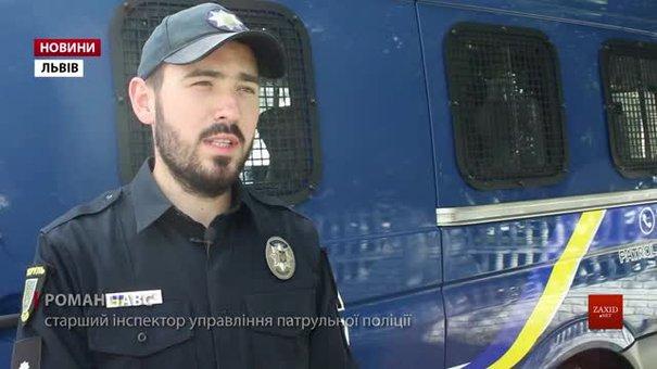 Львівські патрульні попередили про відновлення цілодобового режиму їзди з фарами