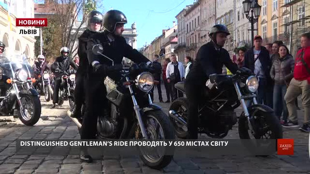 У Львові байкери в класичних костюмах проїхались центром міста