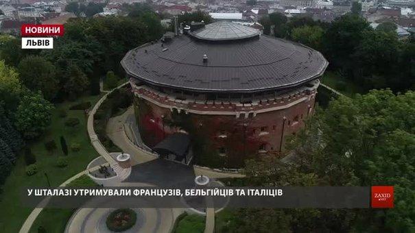 У Львові дослідники провели екскурсію місцями німецького концтабору для полонених на Цитаделі