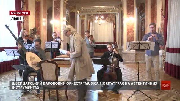 Швейцарський бароковий оркестр «Musica Fiorita» зіграє у Львові твори з віднайдених манускриптів