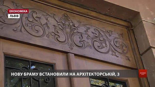 Львівські ковалі-реставратори показали процес відновлення історичних брам