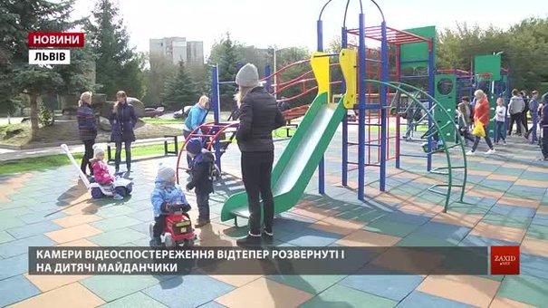 У Львові на дитячих майданчиках встановили перші системи відеоспостереження
