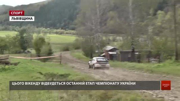 Автоекстремали перевіряли ралійні машини на швидкісних ділянках Львівщини