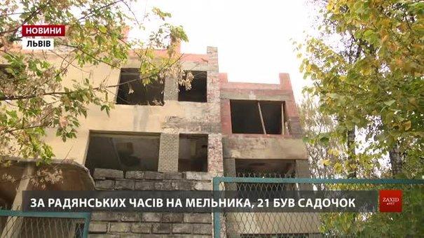 Благодійний фонд незаконно реконструює будівлю у Франківському районі Львова