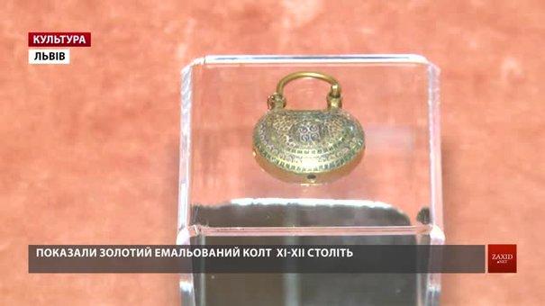 У Львові показали золотий емальований колт візантійських майстрів XI-XII століть