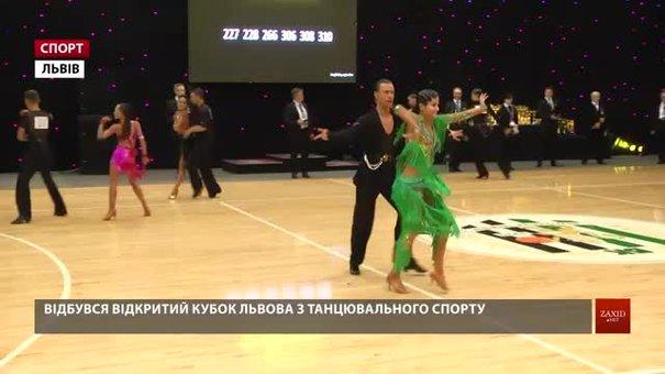 У Львові відбувся масштабний відкритий Кубок міста із танцювального спорту