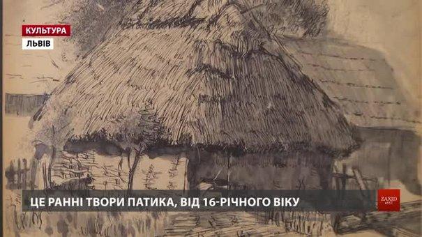 У Львові вперше показали роботи Володимира Патика, які він малював у 16 років