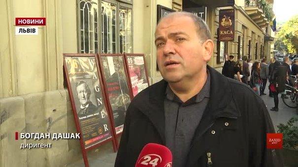 У Львові влаштують концерт «Вагнер. Заборонений геній» у виконанні 90 музикантів