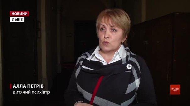 Дитячий психоневрологічний диспансер у Львові можуть закрити через два тижні