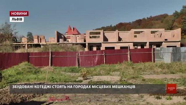 Члени «Української спілки учасників АТО» воюють за землю із мешканцями Винників