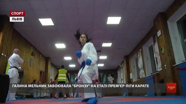 Львів'янка Галина Мельник завоювала «бронзу» на етапі Прем'єр-ліги карате