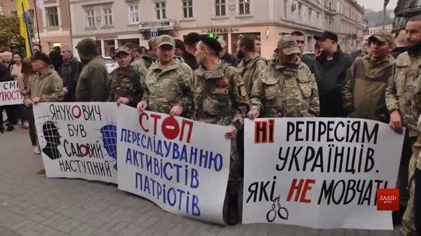 Активісти різних угруповань провели акцію протесту у центрі Львова. Відео дня