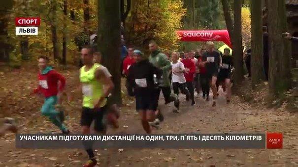 Понад півтисячі львів'ян долали дистанції у Шевченківському гаю на «Union Run»