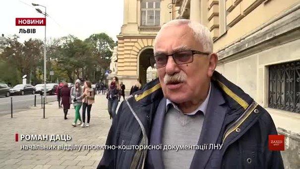 Власників просять прибрати припарковані автомобілі з вулиці Костюшка