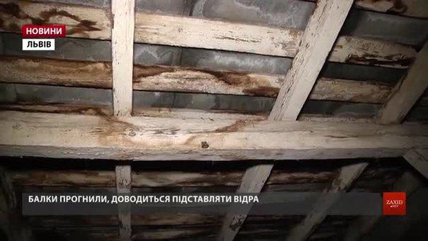 У Львові капітально ремонтують дахи тих будинків, де є співфінансування мешканців