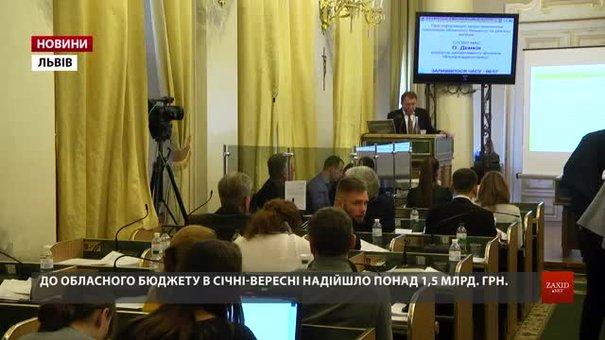До бюджету Львівщини від початку року надішло майже на третину більше коштів, ніж минулоріч