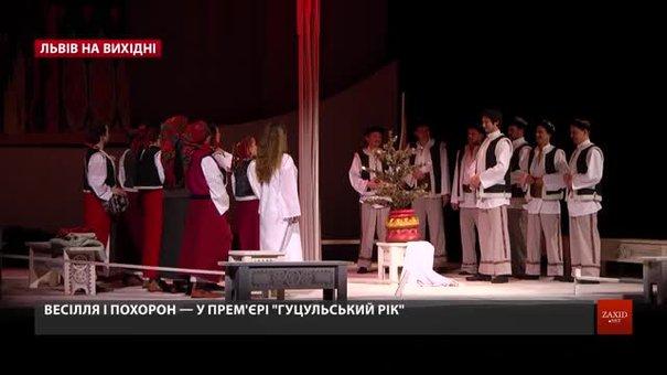 Культурні події у Львові на вихідні 27-28 жовтня
