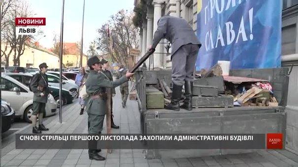 У Львові реконструктори відтворили події Листопадового чину