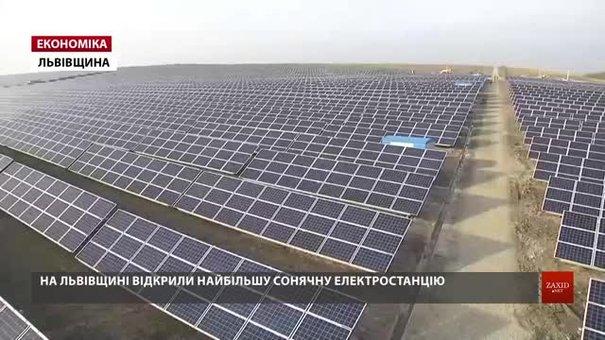 На Яворівщині відкрили першу чергу найпотужнішої електростанції Західної України