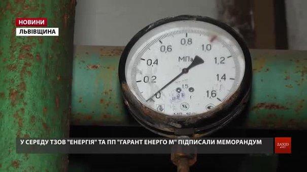 Працівники двох ТЕЦ Дубневичів зривають опалювальний сезон у Новояворівську та Новому Роздолі
