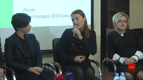 У Львові започаткували ініціативу «Сімейні радники»