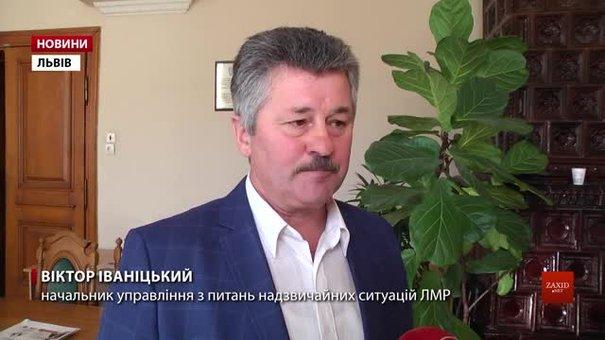 Львів обладнають понад двома сотнями гучномовців