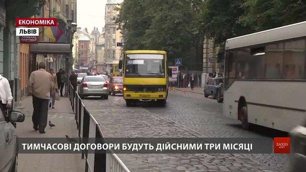 Львівська мерія укладе тимчасові договори з перевізниками на сім маршрутів