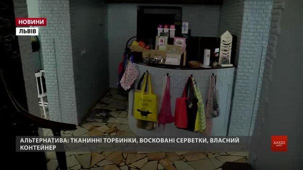 У Львові частина супермаркетів уже готується відмовитися від поліетиленових пакетів