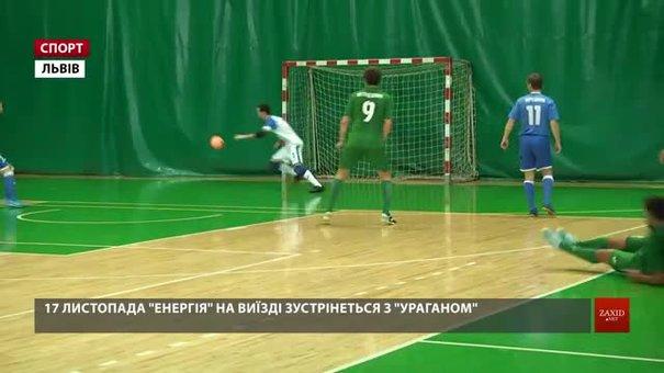 Львівська футзальна «Енергія» здобула важливу перемогу над одеським ФК «Епіцентр К Авангард»