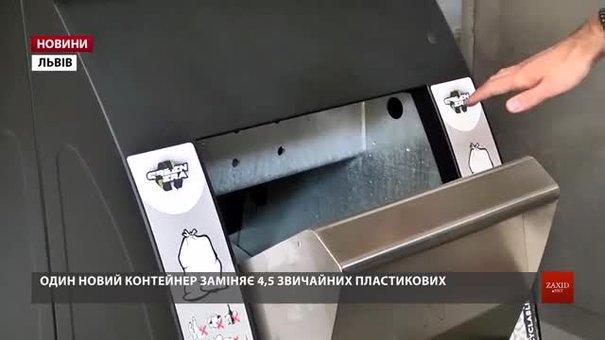 У Львові до кінця тижня встановлять перші підземні контейнери