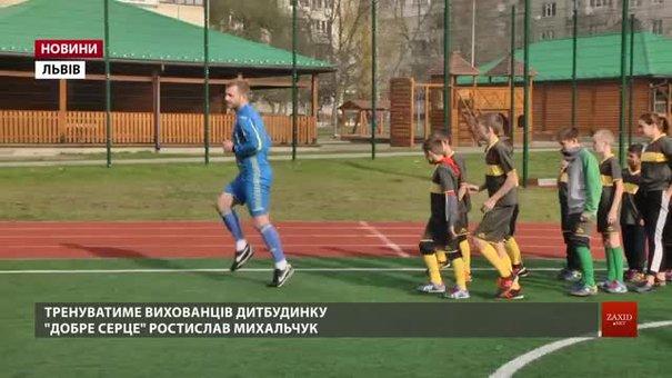 Львів'ян закликають долучитися до благодійного проекту «Книга мрій»