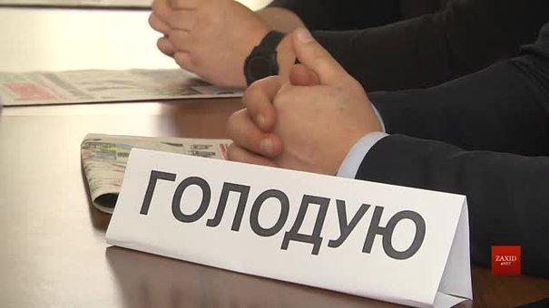 Гірники Львівщини обіцяють перекривати дороги, якщо їм не виплатять зарплати